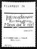 Erik Satie artistamp 9
