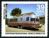 Airstream Recreational Vehicle (Pinole CA)