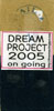 Dream project 2005 front