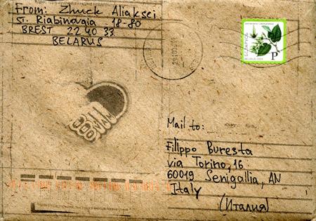 Envelope front